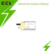 聚合物电池排行 金赛尔电池 赛尔 CEL电池 481221-80mAh
