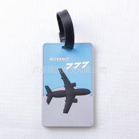 供应佳途时尚行李牌/旅游行李吊牌 登机牌 证件套 旅游用品 波音777