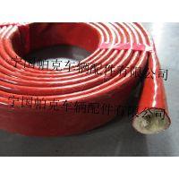供应专用搭扣式耐高温套管,可拆卸式耐高温防火管,耐高温防护套管