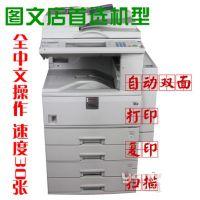 供应杭州萧山、滨江、江干、上城、下城复印机租赁