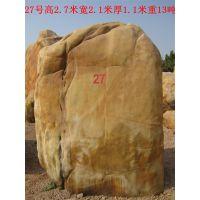 供应供应华南地区大型大量批发、园林石、园艺石、文化石、假山石、等石材