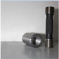 钢筋剥肋滚轧直螺纹套筒|河北衡水厂家供货