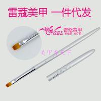 高档美甲用品 光疗笔 彩绘笔 排笔 芭比甲油胶专用 美甲师
