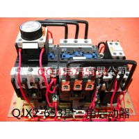 特价直销  QJX2-65  星三角起动器