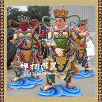 厂家直销寺庙佛像,寺院木雕、铜雕四大天王佛像定做批发