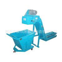 供应立式加工中心专用排屑机-磁性排屑机