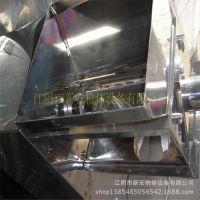 供应YK160系列摇摆式颗粒机 成型设备
