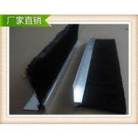 H型铝合金条刷|工业挡灰防尘毛刷条|旋转门刷|不锈钢条刷铁皮条刷