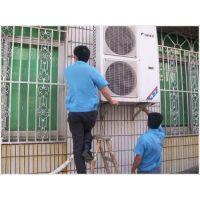 上海杨浦区鞍山路空调维修空调清洗保养65145523