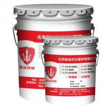 表面增强剂 灌浆料 植筋胶,环氧修补砂浆,高强耐磨料