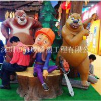 卡通熊出没雕塑 玻璃钢人物雕塑 动漫造型熊大熊二光头强雕塑