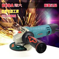 正品BODA博大角磨机G10-100角向磨光机 高品质电动工具批发