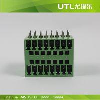 尤提乐  MB1.5H/V3.81  双排弯针 插拔式接线端子 PCB印刷板端子