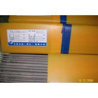 昆山天泰焊材TS-307HM不锈钢焊条