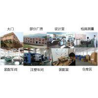 余姚模具城,中国模具,Made In China,定制注塑模具,包修理
