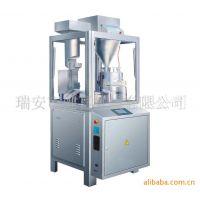 供应制药机械 充填机械 NJP胶囊充填机 全自动机