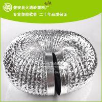 耐高温双面铝箔伸缩软管 空调通风管 金属铝合金单管 阻燃耐高温
