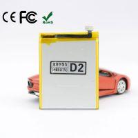 实力手机电池工厂直供 华为D2内置电池 HB5U1V批发OEM贴牌代工