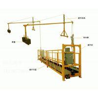 无锡吊篮 ZLP800型吊篮