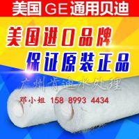 总代理 美国通用贝迪滤芯价格 PX10-10滤芯 聚丙烯滤芯 棉滤芯