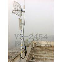供应森林防火监控设备/无线数字森林防火监控/无线网络传输监控