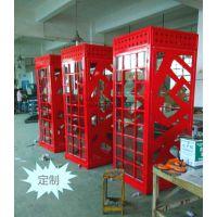 电话亭XJZ90-24、定制电话亭、英式、景观22年品质保证