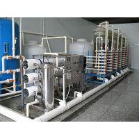 纯水设备 反渗透设备 纯化水设备-上海沐辉环保2016报价