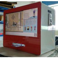 长沙台式微信照片打印机现货|微信广告吸粉神器