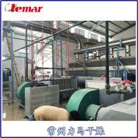 常州力马-绿豆粗粉干燥流化床主机选型说明、ZLG-7.5×0.6振动式干燥床