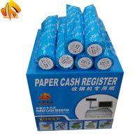 超市专用天籁热敏收银纸57*50任何规格收银纸定制批发