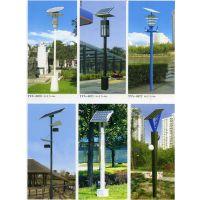 众城能源照明(图),太阳能路灯品牌,兰州太阳能路灯