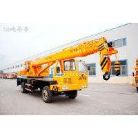 济宁16吨吊车价格 四通小型吊车制造厂家