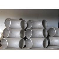 报价304不锈钢无缝弯头生产厂家0Cr18Ni9不锈钢