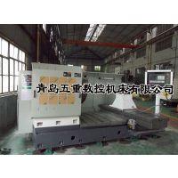 CK64125数控端面车床,青岛五重数控机床
