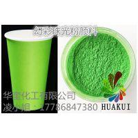 东三省印刷印染专用彩色珠光粉现货供应