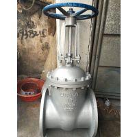 扬州手动WCB碳钢材质闸阀Z41H-40C DN250型
