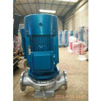 三联泵业(在线咨询)|宜春管道循环水泵|热水管道循环水泵