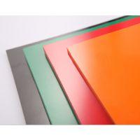 大量供应力达PVC彩色板、环保级板