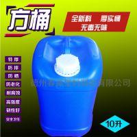 10升塑料桶,10L塑料桶,10公斤塑料桶生产厂家,化工塑料桶