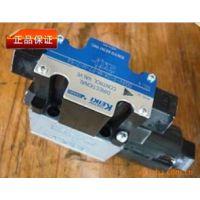 日本大金DAIKIN电磁阀KS0-G02-2CA-30-EN超低价