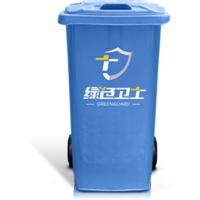 绿色卫士环保设备(图)_户外钢板垃圾桶_日照钢板垃圾桶