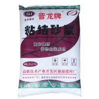 黔江区聚合物粘结砂浆全国低价批发