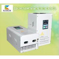 低价供应高性能数字全桥15KW电磁加热器|拉丝机节能改造