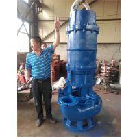 甘肃ZJQ250-20-30渣浆泵|石鑫水泵(优质商家)