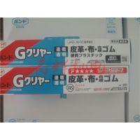 日本邦德Gクリヤー溶剤型粘合剂170ml 透明速干柔软型