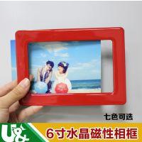 优力优厂家环保产品长方形现代多功能生产批发烤漆磁性相框