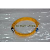 海光电信级LC-FC3M单模光纤跳线 光纤连接器