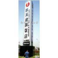 河南标识标牌生产厂家唯美标识