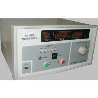 威格/VIGOR泄漏电流测试仪VG2303