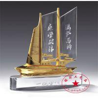 毕业典礼水晶纪念摆件 送给老师的毕业礼品 乘风破浪水晶纪念品 水晶合金帆船